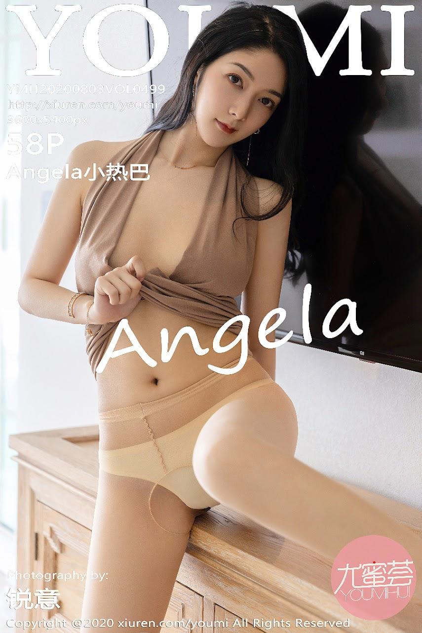 [YouMi] 2020-08-03 Vol.499 Angela Little Hot Bus [YM]499[Y].rar.499_045_itf_3600_5400.jpg